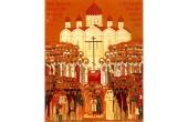 В рамках Рождественских чтений пройдут мероприятия памяти новомучеников и исповедников Церкви Русской