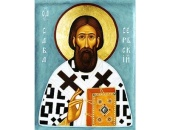 Поздравление Святейшего Патриарха Кирилла Предстоятелю Сербской Православной Церкви с днем памяти святителя Саввы