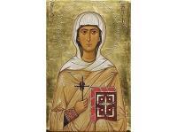 Поздравление Святейшего Патриарха Кирилла Предстоятелю Грузинской Православной Церкви по случаю дня памяти святой равноапостольной Нины