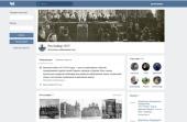 В социальной сети «ВКонтакте» открылась группа о наследии Поместного Собора 1917-1918 годов