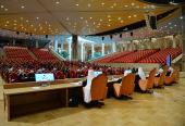 Постановление пленума Межсоборного присутствия от 23-24 января 2017 года