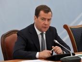 Приветствие председателя Правительства РФ Д.А. Медведева участникам XXV Международных Рождественских чтений