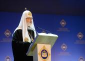 Доклад Святейшего Патриарха Кирилла на открытии XXV Международных Рождественских образовательных чтений