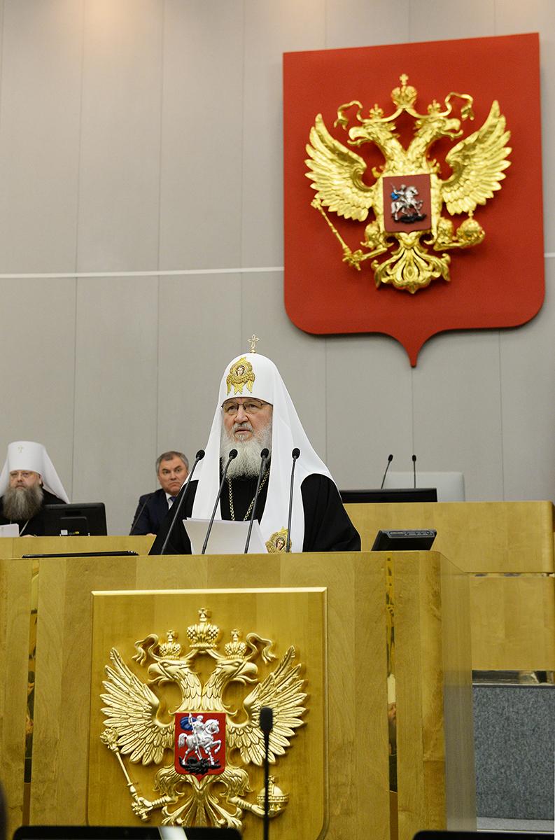 V Рождественские Парламентские встречи