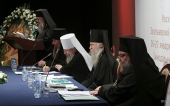 Состоялся ряд мероприятий направления XXV Рождественских чтений «Древние монашеские традиции в условиях современности»