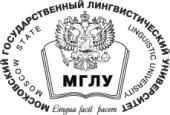 В Московском государственном лингвистическом университете в рамках Рождественских чтений обсудили вопросы присутствия неоязыческой тематики в современном медийном пространстве