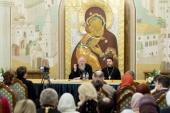 Резолюция направления «Христианская семья — домашняя церковь» XXV Международных Рождественских образовательных чтений