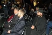 Представители Церкви приняли участие в мероприятии, приуроченном к Международному дню памяти жертв Холокоста