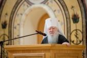 О почитании новомучеников и исповедников Церкви Русской в Московской епархии
