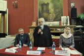 Проекты помощи глухим людям представили в Москве рамках Рождественских чтений