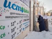 Центр помощи беременным и матерям в трудной жизненной ситуации открыт в Ижевской епархии
