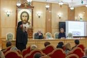 В Москве представили проекты конкурса «Православная инициатива», посвященные сохранению духовного и культурного наследия России