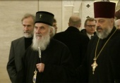 В Белграде представили сборник о Крестителе Руси равноапостольном князе Владимире