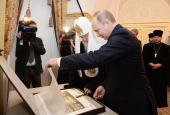 Встреча Президента России В.В. Путина и Святейшего Патриарха Кирилла