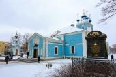 В Санкт-Петербурге состоялась церемония передачи Церкви Сампсониевского собора