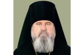 Патриаршее поздравление епископу Вяземскому Сергию с 50-летием со дня рождения