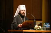 Слово митрополита Волоколамского Илариона на встрече в честь первой годовщины Гаванской встречи (Фрибург, 12 февраля 2017 года)