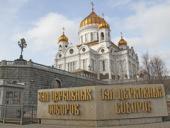 В Москве пройдут дни памяти погибших в февральских событиях 1917 года