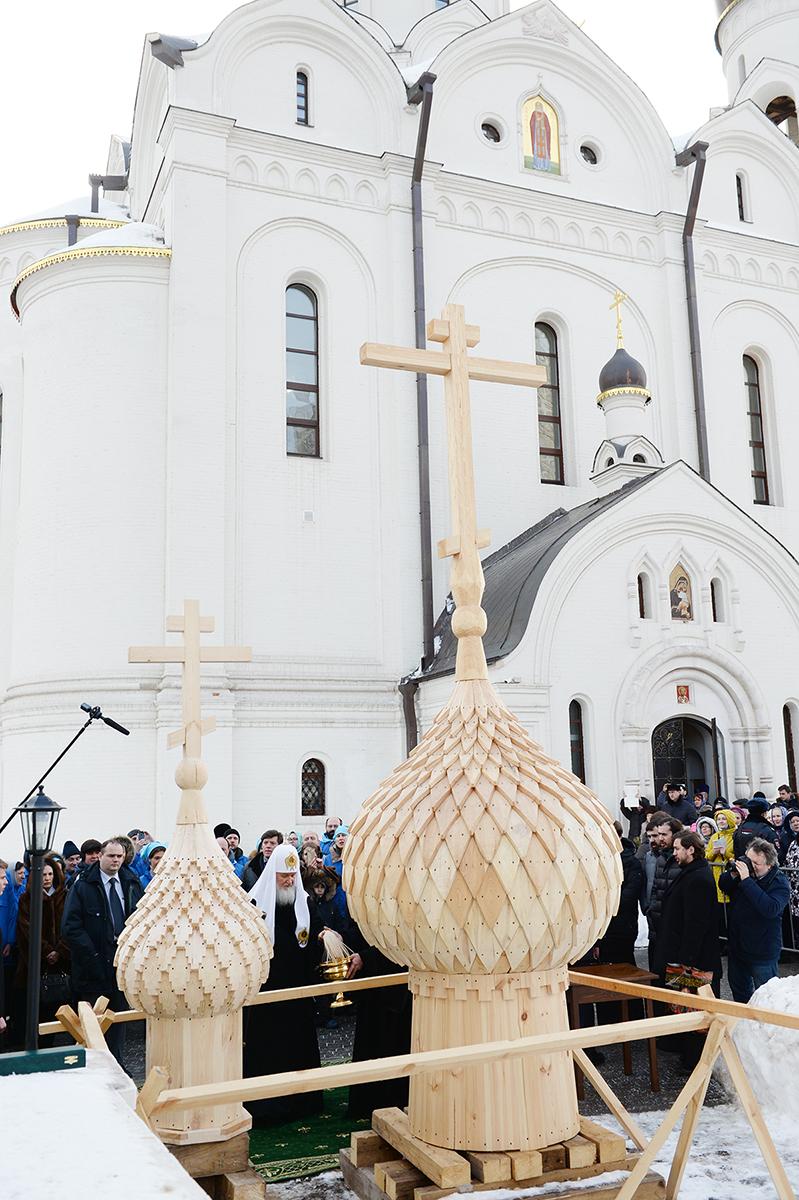 Патриаршее служение в праздник Сретения Господня. Хиротония архимандрита Алексия (Елисеева) во епископа Галичского и Макарьевского