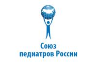Приветствие Святейшего Патриарха Кирилла участникам XVIII Съезда педиатров России