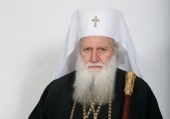 Поздравление Святейшего Патриарха Кирилла Предстоятелю Болгарской Церкви с годовщиной интронизации