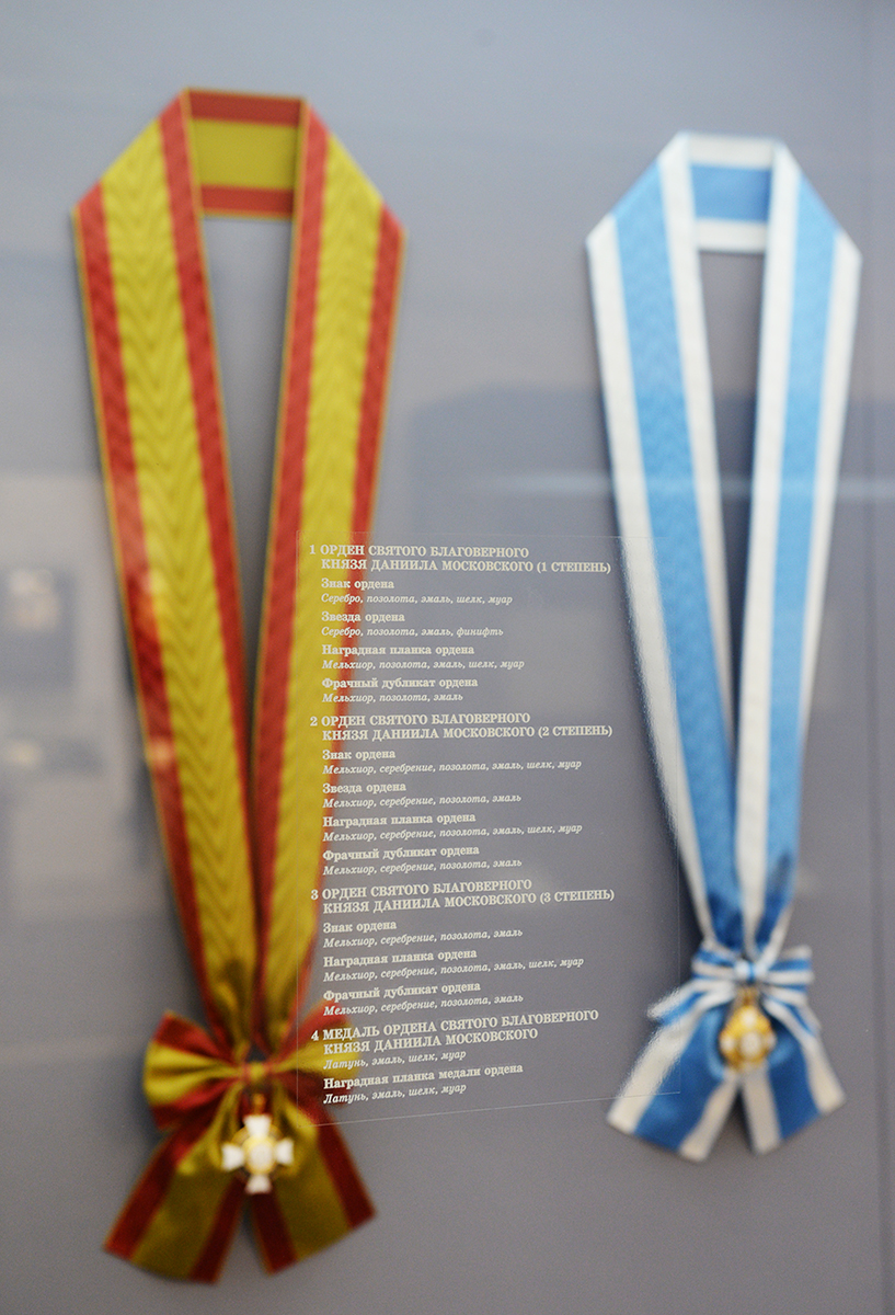 Открытие выставки «Награды Русской Православной Церкви» в Москве