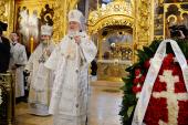 Слово Святейшего Патриарха Кирилла на отпевании архимандрита Кирилла (Павлова)
