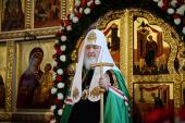 Слово Святейшего Патриарха Кирилла в Прощеное воскресенье после Литургии в храме Воскресения Христова на Семеновском кладбище г. Москвы