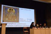 Научно-богословской конференцией в Софии открылись торжества, посвященные годовщине прославления святителя Серафима (Соболева)