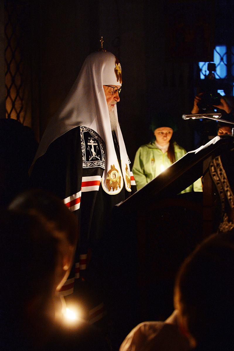 Патриаршее служение в среду первой седмицы Великого поста. Повечерие с чтением Великого канона прп. Андрея Критского в Андреевском ставропигиальном монастыре