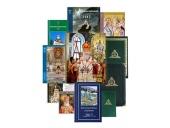Издательство Московской Патриархии опубликовало полную календарную сетку на 2018 год для бесплатного скачивания