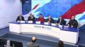 В Москве прошла пресс-конференция Всемирного русского народного собора, посвященная 100-летию начала революционных событий 1917 года