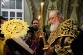 Проповедь Святейшего Патриарха Кирилла в канун субботы 1-й седмицы Великого поста после богослужения в Богородице-Рождественском монастыре