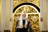 Слово Святейшего Патриарха Кирилла в канун Недели 1-й Великого поста после богослужения в Заиконоспасском ставропигиальном монастыре