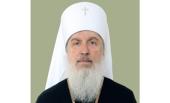 Патриаршее поздравление митрополиту Тобольскому Димитрию с 65-летием со дня рождения