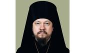Патриаршее поздравление епископу Каскеленскому Геннадию с 50-летием со дня рождения
