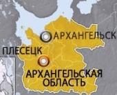 В составе Архангельской митрополии образована Плесецкая епархия