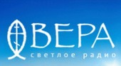 В Смоленске началось вещание радио «Вера»