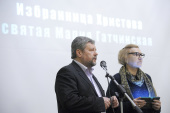 Созданный при поддержке конкурса «Православная инициатива» фильм о святой Марии Гатчинской представлен в Санкт-Петербурге