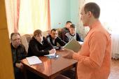 В Челябинске открыт православный реабилитационный центр для зависимых