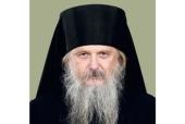 Патриаршее поздравление епископу Каракасскому Иоанну с 60-летием со дня рождения