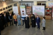 Выставкой-форумом «Радость Слова» открылся День православной книги на Чукотке