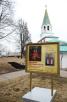 Посещение Святейшим Патриархом Кириллом выставки «Державная заступница России» в Коломенском