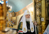 Слово Святішого Патріарха Кирила після Літургії в день 100-річчя віднайдення Державної ікони Божої Матері в храмі Казанської ікони Божої Матері в Коломенському