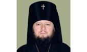 Патриаршее поздравление архиепископу Сумскому Евлогию с 50-летием со дня рождения