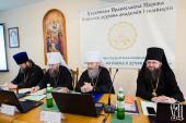 Предстоятель Украинской Православной Церкви открыл VIII ежегодную студенческую конференцию Киевских духовных школ
