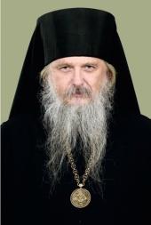 Иоанн, епископ Каракасский и Южно-Американский (Берзинь Петр Леонидович)