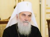 Поздравление Святейшего Патриарха Кирилла Предстоятелю Сербской Православной Церкви с днем крестной славы