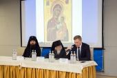 Первая конференция по церковной помощи инвалидам прошла в Ессентуках