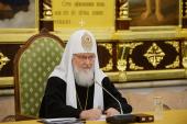 Discursul Sanctității Sale Patriarhul Chirila la deschiderea ședinței Prezidiului Societății pentru literatura rusă